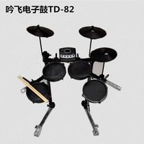电鼓游戏带喇叭DTX手卷电子鼓便携折叠儿童架子鼓大人爵士鼓