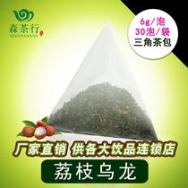 奶盖茶底专用奶茶原料红玉红茶三角茶包6g饮品连锁喜茶皇茶专用