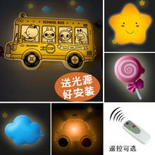 儿童房壁灯卡通墙壁卧室床头灯LED灯具可爱星星装饰遥控儿童灯