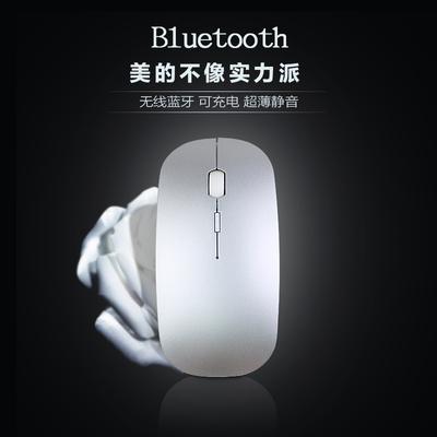macbook鼠标