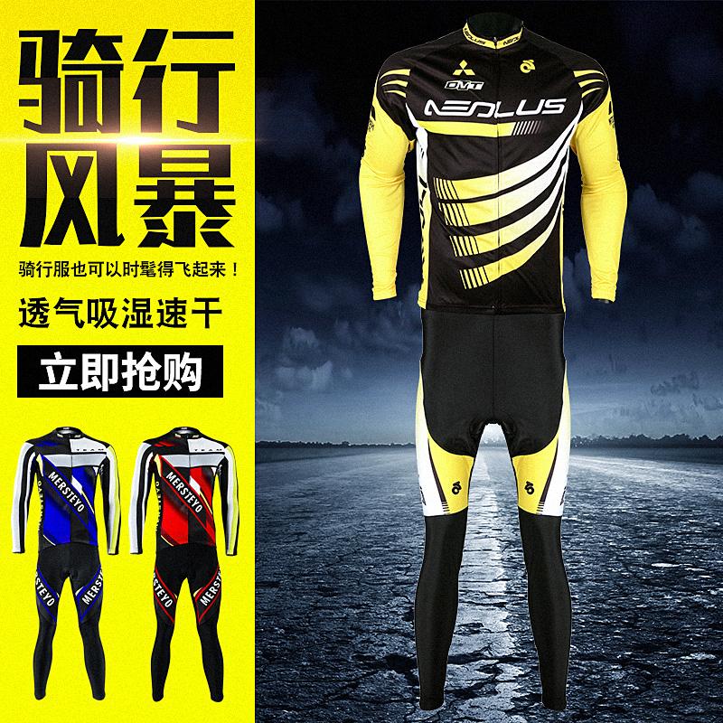 Одежда для велоспорта / Аксессуары Артикул 599159510501