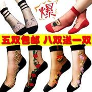 奔牌超薄冰丝棉底短丝袜防滑水晶女袜蕾丝花边绣花玻璃丝中筒袜子