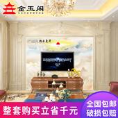 饰大气罗马柱简约3D微晶石背景墙电视客厅装 大理石背景墙装