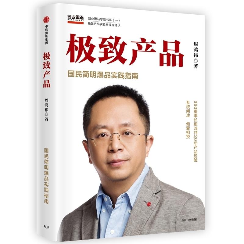 Внутриигровые ресурсы Qihoo 360 credits Артикул 561390401907