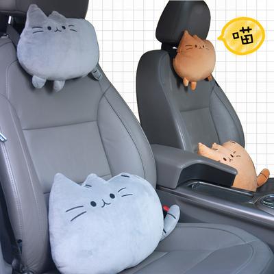 汽车头枕腰靠套装可爱卡通创意四季护颈枕一对靠垫靠枕车用车载