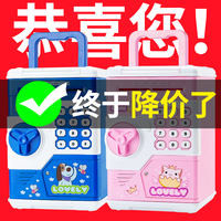 Vibrato boy large princess piggy bank creative fingerprint piggy bank can not enter the child girl net red password box