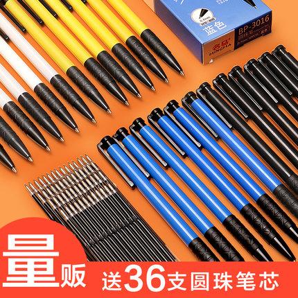 名马多色圆珠笔按压式可爱学生专用创意高档韩国少女黑色红色蓝中性中油笔原子笔0.7mm可换笔芯文具商务办公