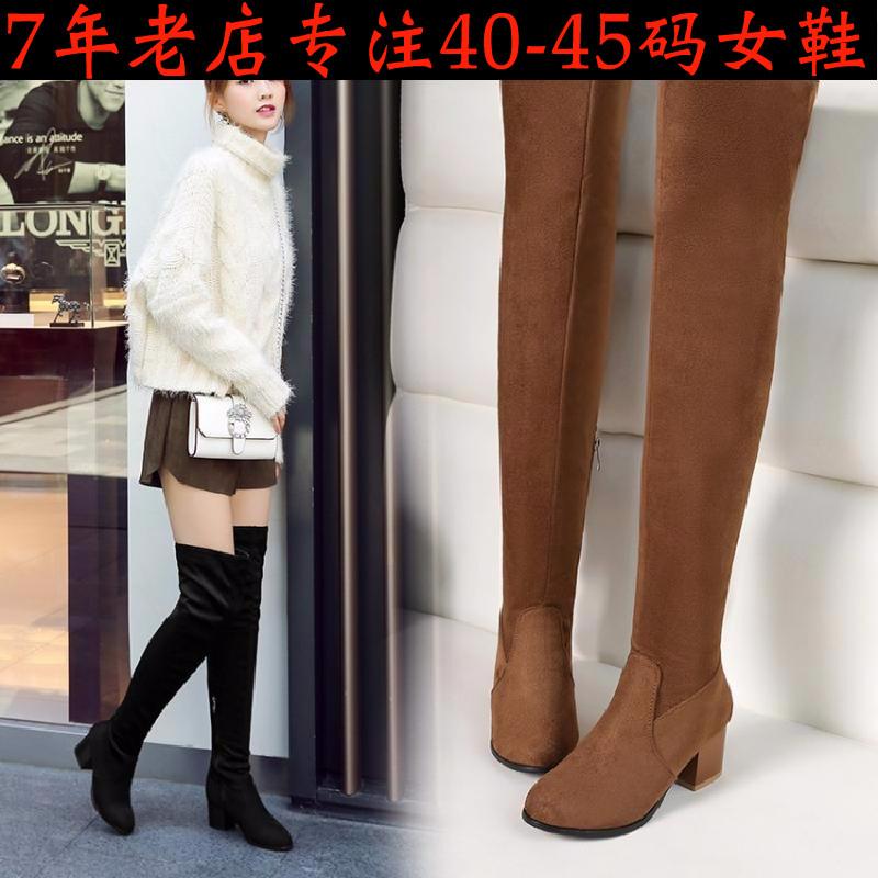 特大码女鞋40-44 45简约百搭高跟粗跟靴子41 42 43长筒过膝女靴子