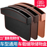 Car seat crevice storage box crevice storage box General Car pocket pouch storage box decorating goods