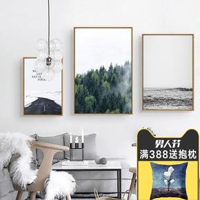 因果 北欧照片墙客厅装饰画卧室挂画餐厅壁画森林大海风景墙壁画
