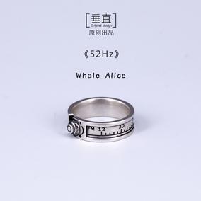 《52赫兹》925纯银戒指女男情侣一对戒原创设计个性创意礼物垂直