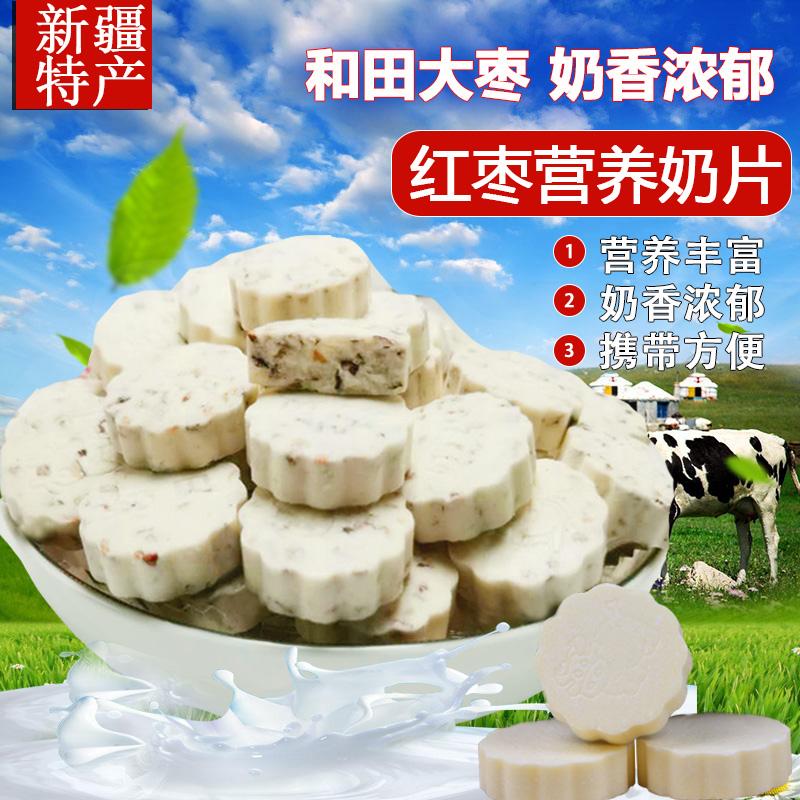 北漠果业新疆奶片100g/罐干吃奶贝儿童孕妇营养高钙零食独立包装