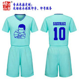 New boys and girls competition training basketball uniforms for boys and girls group purchase customized team uniforms Slam Dunk master jersey