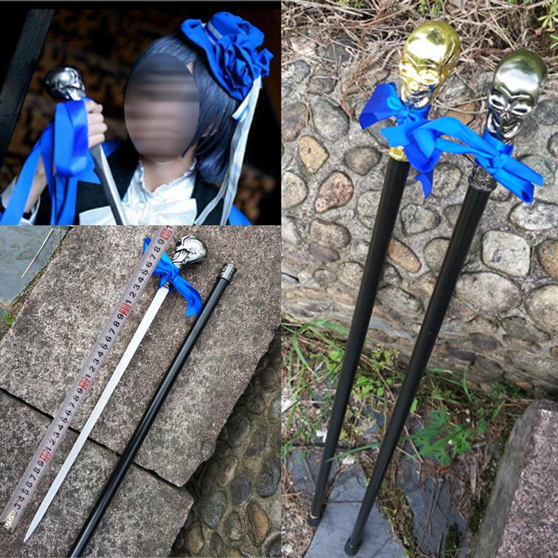 夏尔手杖剑