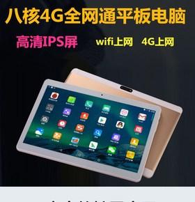 智能mp5播放器触摸屏wifi上网10寸超薄mp5高清三网通话平板电脑