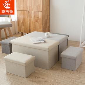棉麻多功能收纳凳子储物凳可坐成人沙发换鞋凳折叠家用玩具收纳箱