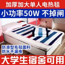 电热毯单人双人双控调温安全2米1.8无学生宿舍防水辐射家用电褥子