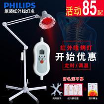 红外线灯泡红光神灯烤电烤灯理疗家用仪飞利浦远红外线理疗灯