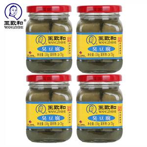 【吃货节2件75折】王致和臭腐乳150g*4 臭豆腐油炸臭豆腐配料下饭