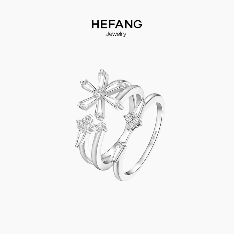 HEFANG Jewelry/何方珠宝雪境戒指 925纯银轻奢小众设计叠戴指环图片