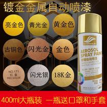 公斤2.5富锌涂料防锈漆修补漆%96罗巴鲁冷镀锌涂料正品
