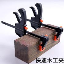 石材对接拼板夹卡子钳夹具快速夹紧器f木工夹子固定夹夹f强力