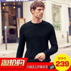 男装棉毛衫