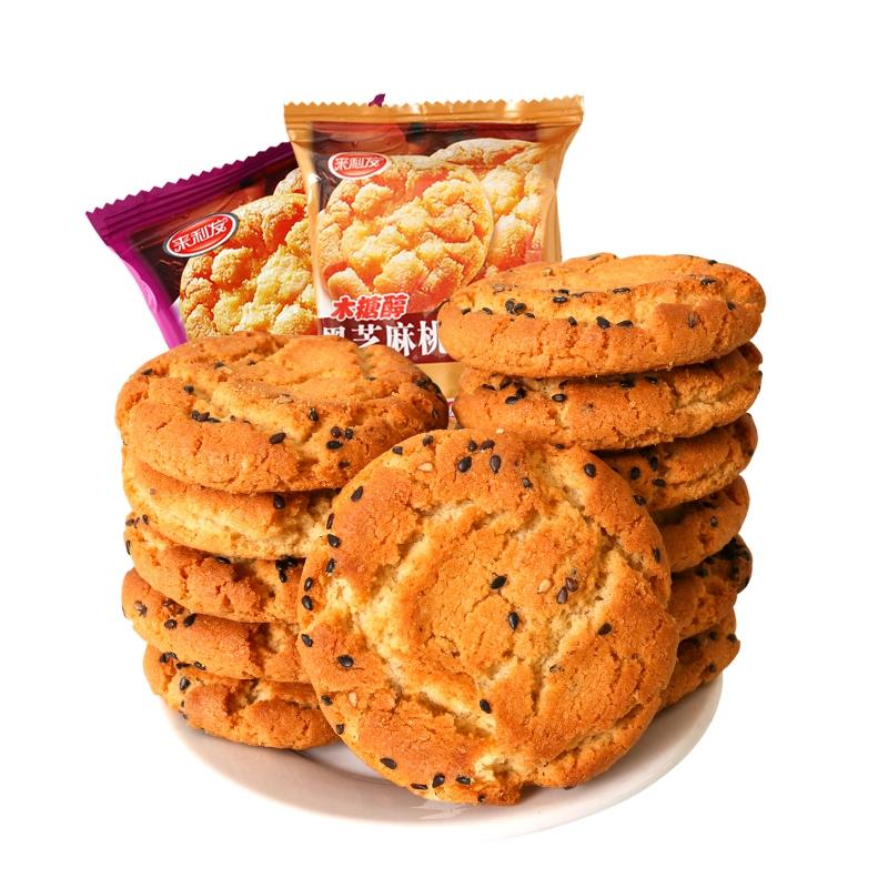 无蔗糖5斤桃酥饼干散装整箱糖尿人零食糕点中老年食品代餐零食