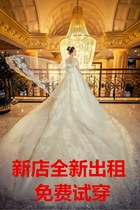 Rental wedding dress 2018 new bride One word shoulder slimming skinny luxury long trailing wedding dress
