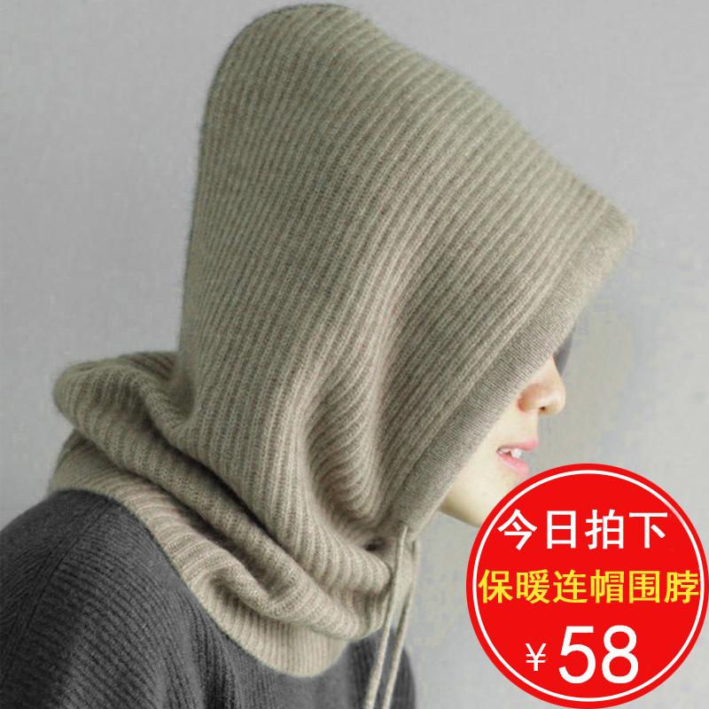 羊毛针织帽女