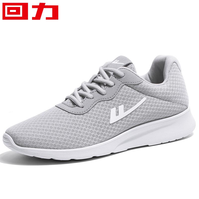 回力跑步运动鞋透气男轻便网鞋网眼面运动健身房夏季运动休闲鞋男