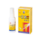 Have to buy and send genuine one positive pain spray agent spray Jilin Yizheng pain spray 2 get 1 free shipping