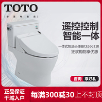 Toto official flagship store intelligent toilet All-in-one Zhi Jie sitting toilet wei Li CES6531 6631
