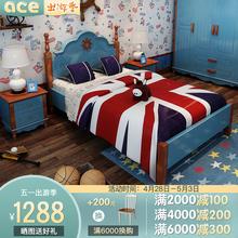 地中海青少年儿童床实木1.35男生小女孩1.2M单人卧室套房家具组合