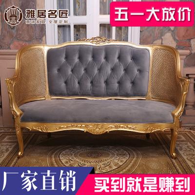 法式沙发组合新古典今日特惠