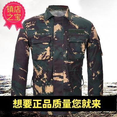 正品猎人迷彩服套装男军训服特种兵军装夏季薄款教官训练服作训服