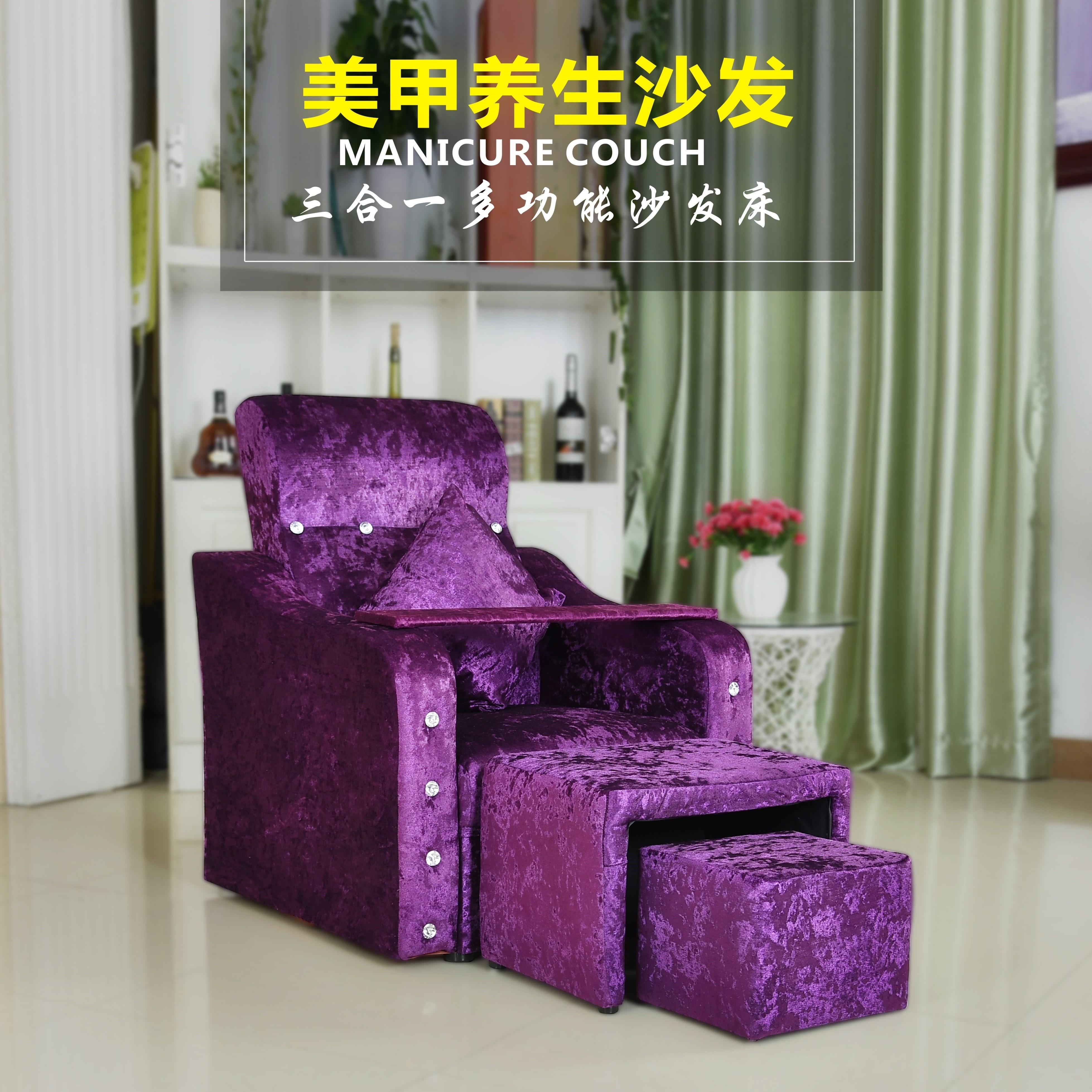 美甲沙发足疗足浴沙发美甲美睫单人可躺椅休闲泡脚美容美甲店椅子