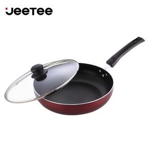 麦饭石不粘锅深煎锅平底锅无油烟牛排煎锅不沾小炒锅电磁炉通用