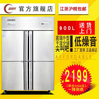 四门冰箱商用厨房