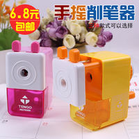 Automatic lead pencil sharpener cute pencil sharpener pencil sharpener cartoon pupils hand-cranked pencil sharpener