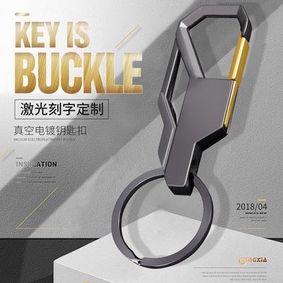 创意汽车钥匙扣男 钥匙挂件腰挂男士钥匙链 女士金属不锈钢钥匙圈