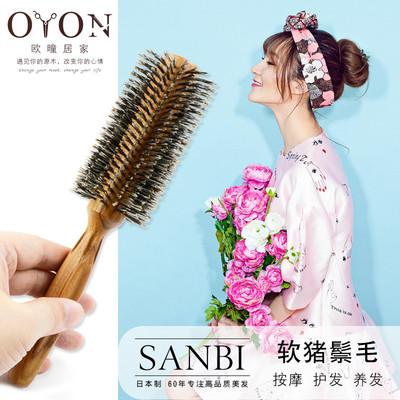 日本进口SANBI三碧品牌 防静电滚梳软猪鬃毛原木手柄滚卷发梳包邮