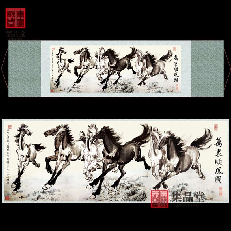 丝绸画卷轴挂画横幅装饰画丝绸工艺品中国特色出国外事礼品送老外