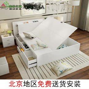 实木床抽屉床简约现代板式气动储物双人床卧室收纳高箱体1.5米1.8
