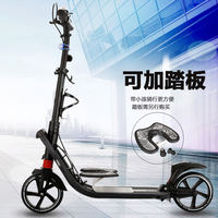 Big wheel, two-wheeled, folding, adult scooter, children's scooter, scooter, portable scooter