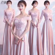 2018新款韩式粉色伴娘服姐妹裙长款婚礼伴娘团礼服修身宴会晚礼服