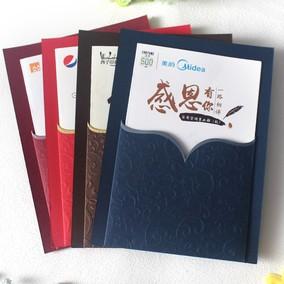 员工生日贺卡定制公司商务韩国创意卡片新年感谢感恩三八妇女节祝
