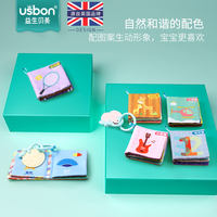 Yisheng Beimei Baby Baby Book Early Learning Book Stereo Ring Paper 6-18 Months Tear Not Bad Can Bite 0-1-3 Years