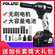 无刷电动扳手锂电板手架子木工冲击电扳手汽修多功能套筒充电风炮