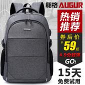双肩包男士大容量高中生书包女时尚潮流旅行包大学生商务电脑背包